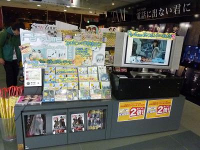 SoL_タワレコ渋谷02