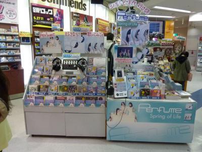 SoL_タワレコ新宿