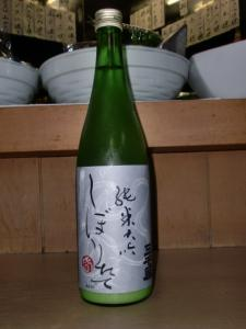 にごり酒 001