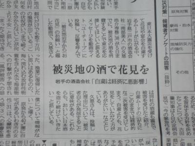 新聞 001