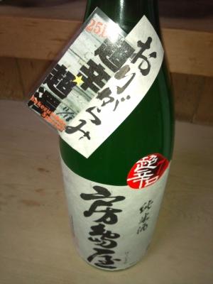 新酒 002