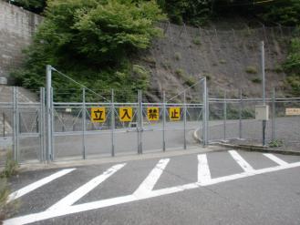 川浦ダムへ