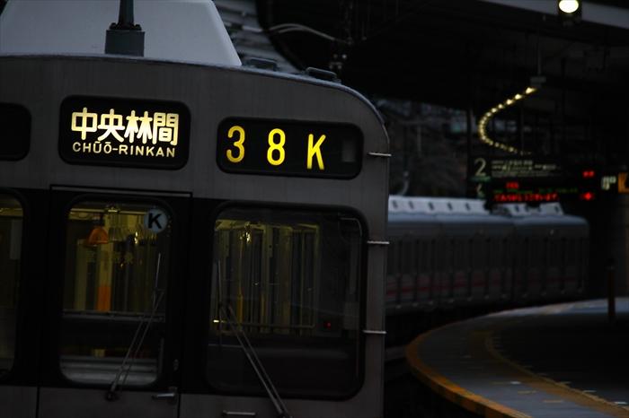 P38K 8695F