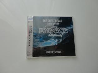 Yazawa.jpg