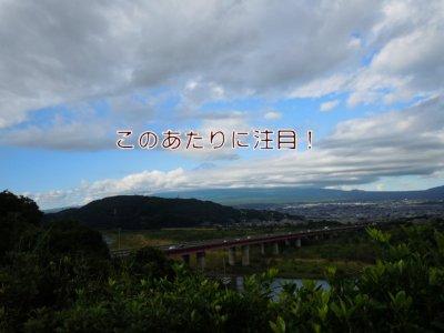 かすかに富士山