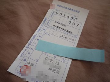 P1020565-20110613.jpg