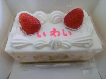 卒園祝ケーキ