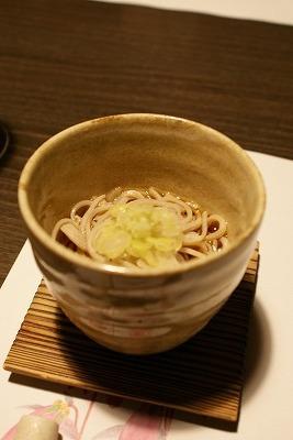 元 夕飯4