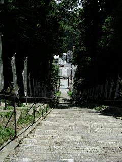 塩竃神社1