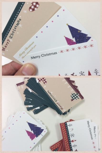 クリスマスカードプレゼント!2013