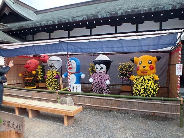 西日本菊花展+七五三詣(79051 byte)