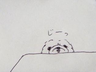 ヒデさんの絵(視線)