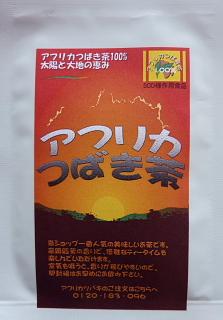 201101040001.jpg
