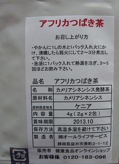 201101040002.jpg