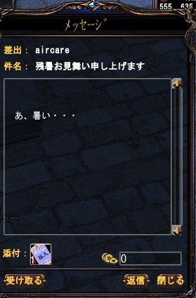 2010-09-05 20-24-40