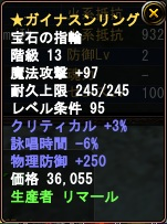 2011-03-26 13-20-52