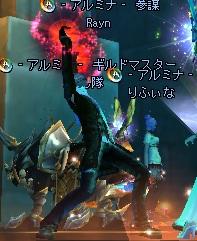 2011-05-28 01-13-38
