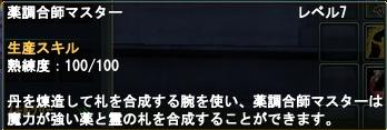 2011-06-07 00-24-02