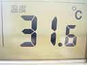 2007.7.27気温.JPG