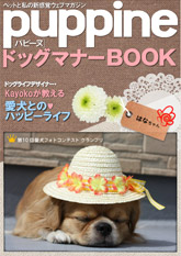 manner_book.jpg