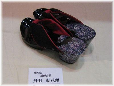 2011nagoya5.jpg
