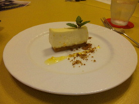 ゆずチーズケーキ