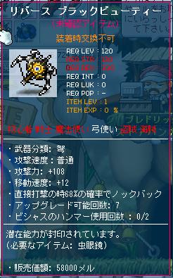 120弓潜在