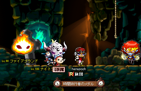 羞愧の洞窟