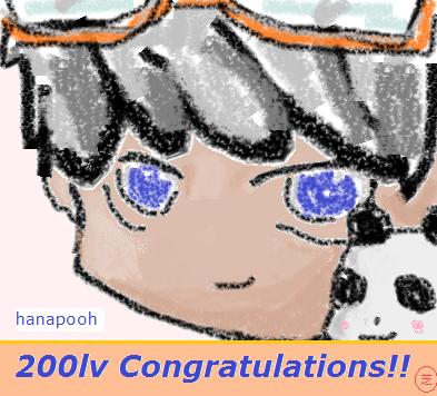 はなさん200記念v