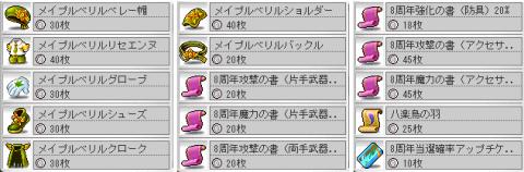 すずりconvert_20110901234730