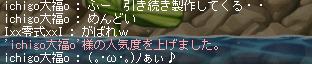 上げ逃げ2