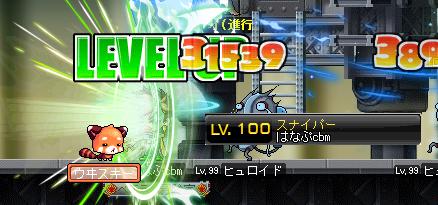 石弓100Lv