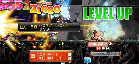 石弓130