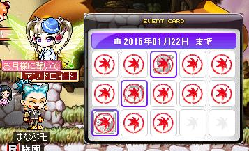 すたんぷ13