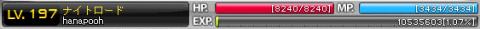 EXP_convert_20110626230355.png