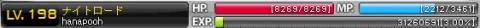 EXP_convert_20110718234034.png