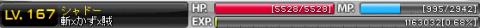 EXP_convert_20110814093637.png