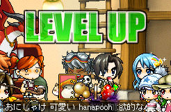 LVup_20110828103207.png