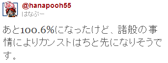 twitter_20110801235739.png
