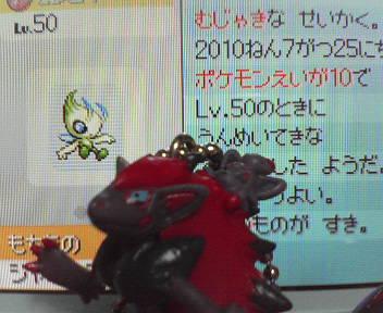 201007252118000.jpg