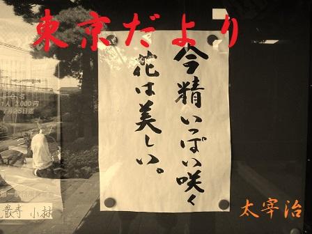 20140619202619507TD.jpg
