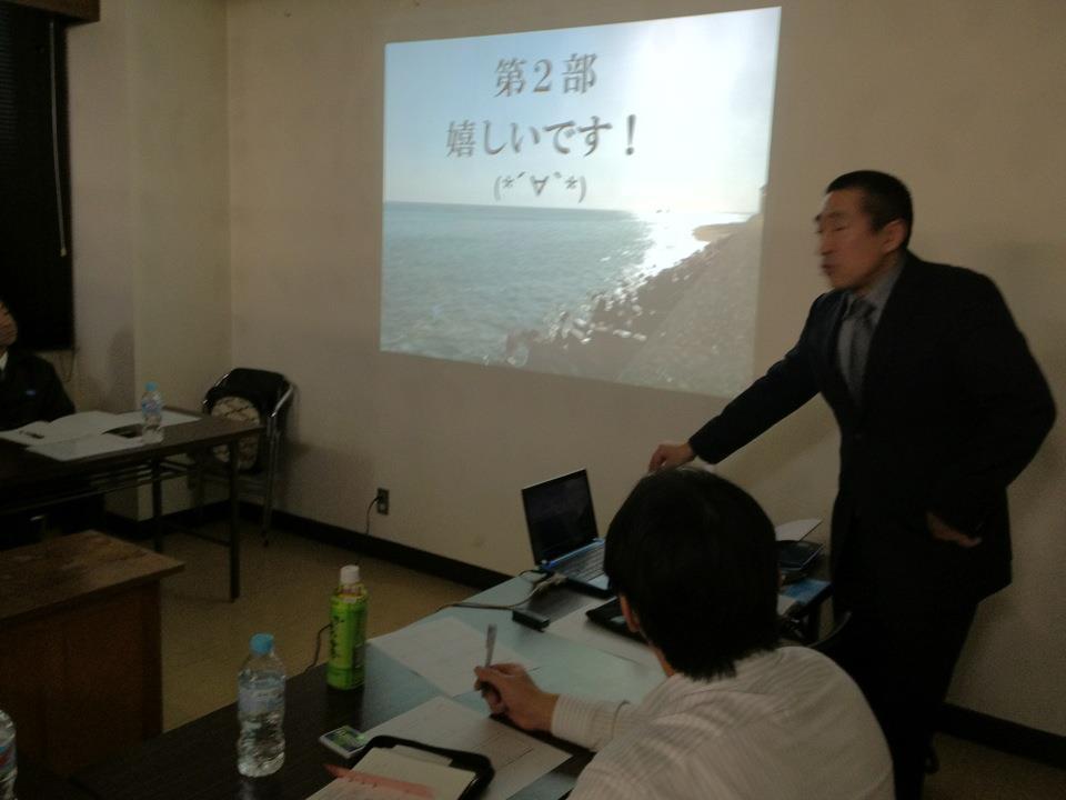 日本全薬工業株式会社 北見営業所