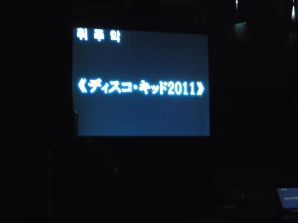 DSCF4071_convert_20120122070632.jpg