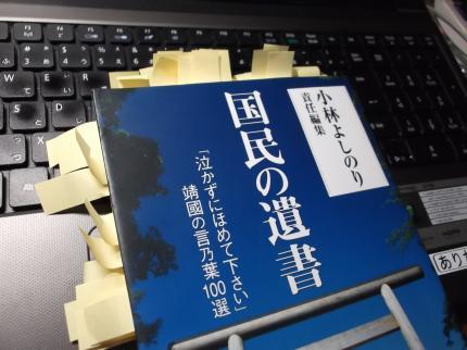 DSCF4207_convert_20120126061246_20120126061404.jpg
