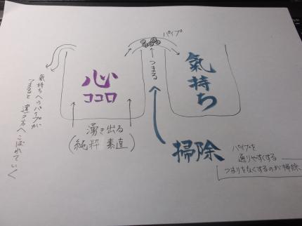 DSCF7510_convert_20120528020452.jpg