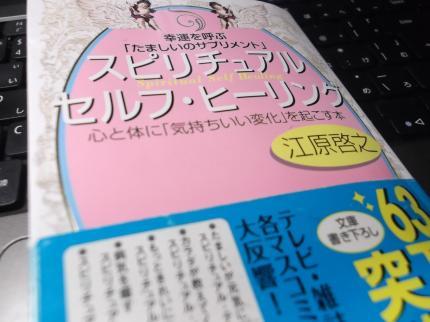 DSCF7921_convert_20111018052542.jpg