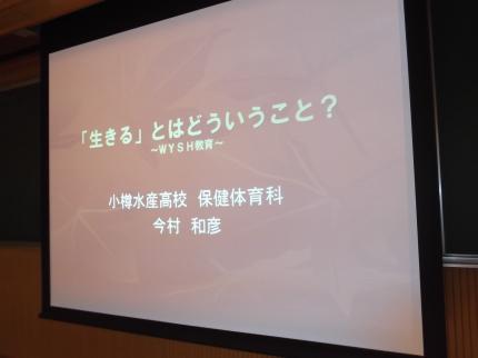 DSCF7928_convert_20111020073757_20111020074442.jpg