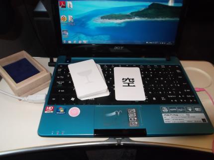 DSCF7950_convert_20111020150643.jpg