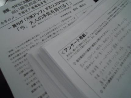 DSCN9291_convert_20111218052437.jpg