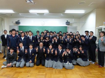 岩内高等学校制服画像